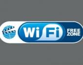 "Wi Fi Free Zone в сети ""Планета Кино IMAX"""
