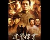"""В Китае отложены премьеры """"Трансформеров"""" и """"Гарри Поттера"""""""